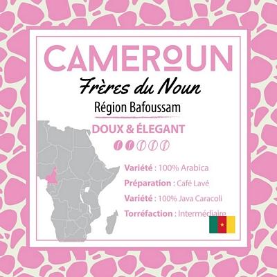 Café CAMEROUN - Frères du Noun - Région Bafoussam - café moulu