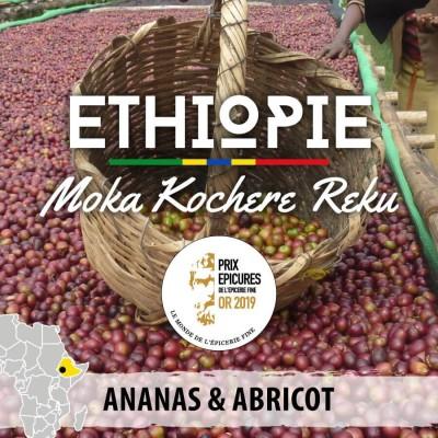 Café ETHIOPIE - Moka Kochere Reku Grade 1 - Café moulu